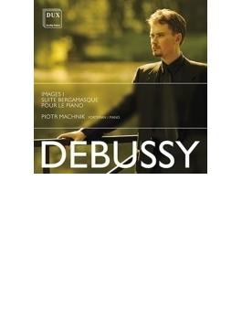『映像』第1集、ベルガマスク組曲、ピアノのために マフニク