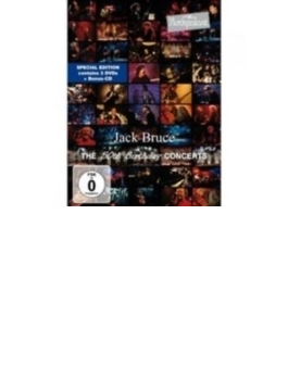 Rockpalast: The 50th Birthday Concerts (+cd)(Sped)