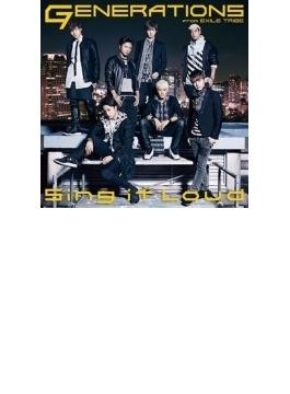 Sing it Loud (+DVD)