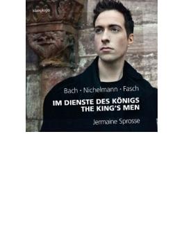 Im Dienste Des Konigs-the King's Men-c.p.e.bach, Fasch, Nichelmann: Sprosse(Cemb, Fp)