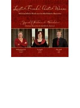 Christmas Music From The Marktkirche Hannover: Engelke(S) Schwanda(Rec) U.smidt(Org)