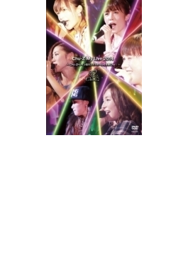 Chu-Z My Live 2014 ~Chu-Z トレイン品川ステラボールに停車Chu~
