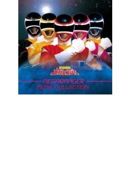 ANIMEX 1200 173::電磁戦隊メガレンジャー ミュージックコレクション
