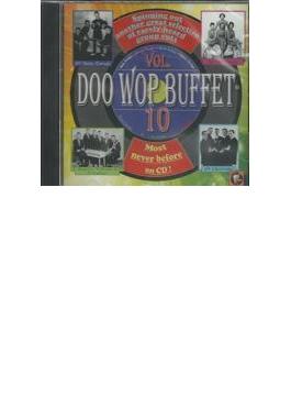 Doo Wop Buffet 10