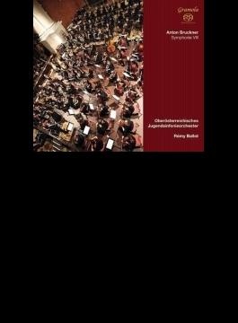交響曲第8番 レミ・バロー&オーバーエスターライヒ青少年交響楽団(2SACD)(日本語解説付)
