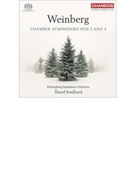 室内交響曲第3番、第4番 スヴェドルンド&ヘルシンボリ交響楽団