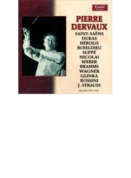 オペラ序曲集、管弦楽曲集 デルヴォー&コロンヌ管、パリ・オペラ座管、パリ音楽院管(2CD)