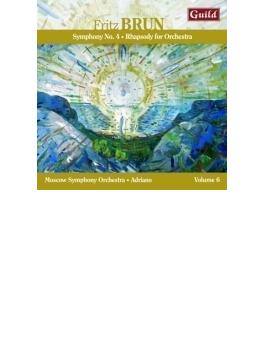 交響曲第4番、狂詩曲 アドリアーノ&モスクワ交響楽団