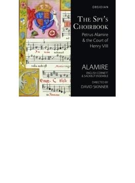 『スパイの合唱本~キャサリン・オブ・アラゴンとヘンリー8世のための合唱曲集』 スキナー&アラミレ(2CD)