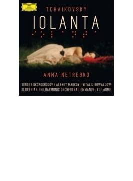 『イオランタ』全曲 ヴィヨーム&スロヴェニア・フィル、ネトレプコ、スコロホドフ、他(2012 ステレオ)(2CD)