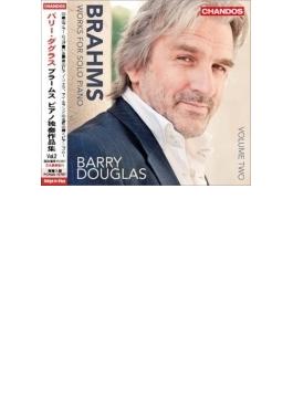 Piano Solo Works Vol.2: B.douglas