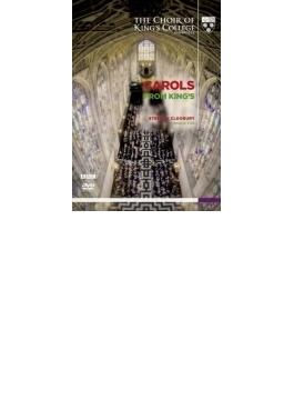 『キャロルズ・フロム・キングズ~2013年ライヴ』 クレオベリー&キングズ・カレッジ合唱団