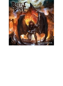 Unholy Savior (Digi)