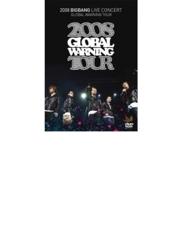 2008 BIGBANG LIVE CONCERT GOLBAL WARNING TOUR 【スペシャルプライス盤】