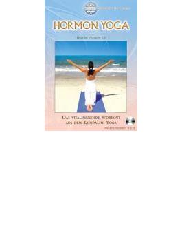 Harmon Yoga (Dled)