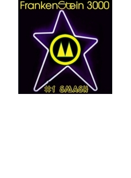 #1 Smash