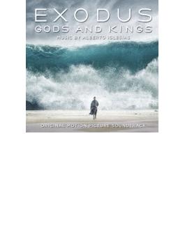 「エクソダス 神と王」 オリジナル・サウンドトラック