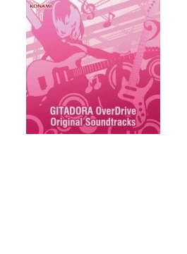 GITADORA OverDrive Original Soundtracks
