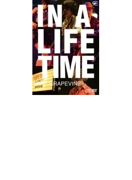 IN A LIFETIME (DVD+CD)