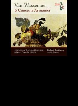 Concertino Innovation Chamber Ensemble(Pergolesi)