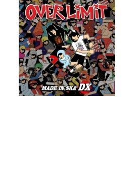 MADE IN SKA DX