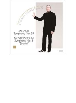 メンデルスゾーン:交響曲第3番『スコットランド』、モーツァルト:交響曲第29番 カンブルラン&読売日本交響楽団