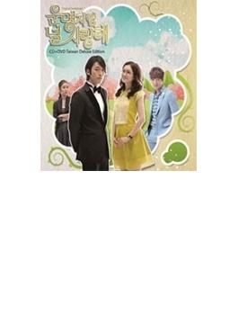 運命のように君を愛してる (台湾版)(+dvd)