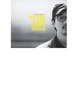 Never Lose Your Smile