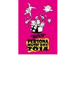 PERSONA MUSIC BOX 2014