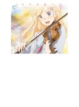 七色シンフォニー (+DVD)【期間生産限定盤】