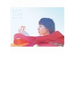 Large & Small GIFT(豪華トールケース・フォトブックカレンダー・ピアノ楽譜付)【初回生産限定盤】