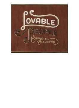 Lovable People(+DVD)【初回生産限定盤】
