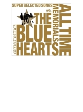 THE BLUE HEARTS 30th ANNIVERSARY ALL TIME MEMORIALS ~SUPER SELECTED SONGS~ (CD2枚組+トリビュート盤+DVD)【完全限定生産盤】