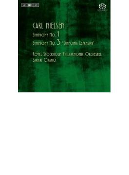 交響曲第1番、第3番『ひろがりの交響曲』 オラモ&ロイヤル・ストックホルム・フィル