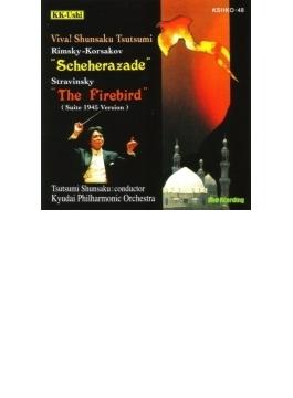 リムスキー=コルサコフ:シェエラザード、ストラヴィンスキー:組曲『火の鳥』(1945年版) 堤俊作&九大フィル