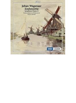 シンフォニエッタ、交響詩『妖精の丘』、序曲『アンフィトリオン』、ル・シッド、春の力 ヘルムス&北西ドイツ・フィル