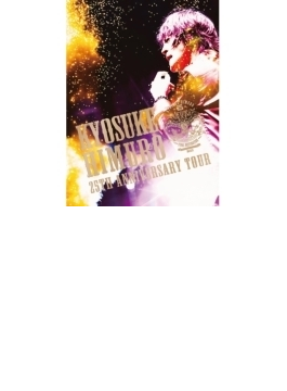 KYOSUKE HIMURO 25th Anniversary TOUR GREATEST ANTHOLOGY-NAKED- FINAL DESTINATION DAY-01《+ライブ音源CD》(DVD)