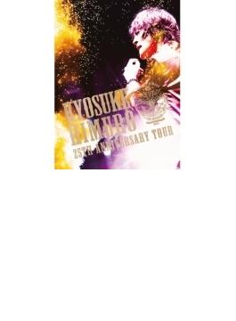 KYOSUKE HIMURO 25th Anniversary TOUR GREATEST ANTHOLOGY-NAKED- FINAL DESTINATION DAY-01《+ライブ音源CD》(Blu-ray)