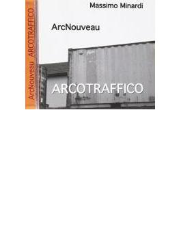 Arcotraffico