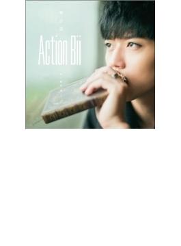 Action Bii (Ltd)