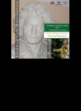 ベートーヴェン:交響曲第5番『運命』、J.シュトラウス2世:『こうもり』序曲 北村憲昭&スロヴァキア・フィル