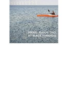 At Black Tornado