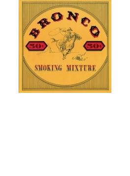Smoking Mixture