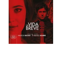 La Vida Breve-for Cello & Guitar: Rochat(Vc) Aguirre(G) (Hyb)