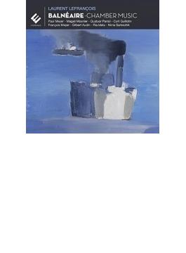 『海水浴場~室内楽曲集』 ポール・メイエ、パリジイ四重奏団、出田りあ、他