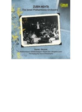 『メサイア』全曲 メータ&イスラエル・フィル、ハーパー、ホジソン、ティアー、ラクソン(1974年ステレオ)(2CD)