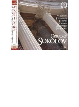 プロコフィエフ:ピアノ・ソナタ第7番、第8番、ストラヴィンスキー:ペトルーシュカからの3楽章、シューマン:謝肉祭、他 ソコロフ(2CD)