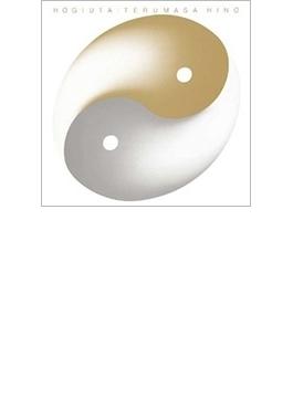 寿歌 (Ltd)(Rmt)