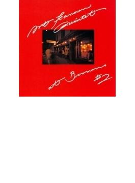 Art Farmer Quintet At Boomer's Vol. 2 (Ltd)(Rmt)