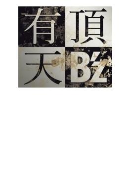 有頂天 (+DVD)【初回限定盤】
